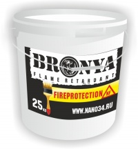 FIREPROTECTION & FIREPROTECTION NORD