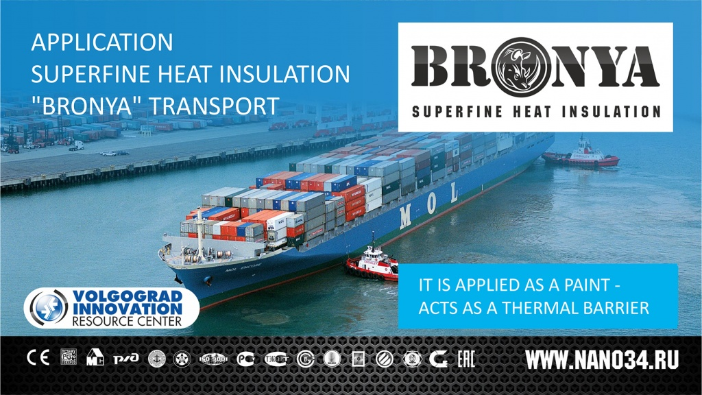 Usage of thermal insulation Bronya on transport-1.jpg