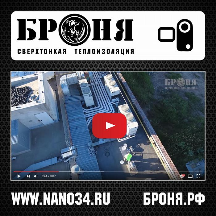 Very cool! Tubing covered with Insulation Bronya on the roof of the TRC Alimpik (Astrakhan) removed from the height of bird flight on quadrocopter (video)