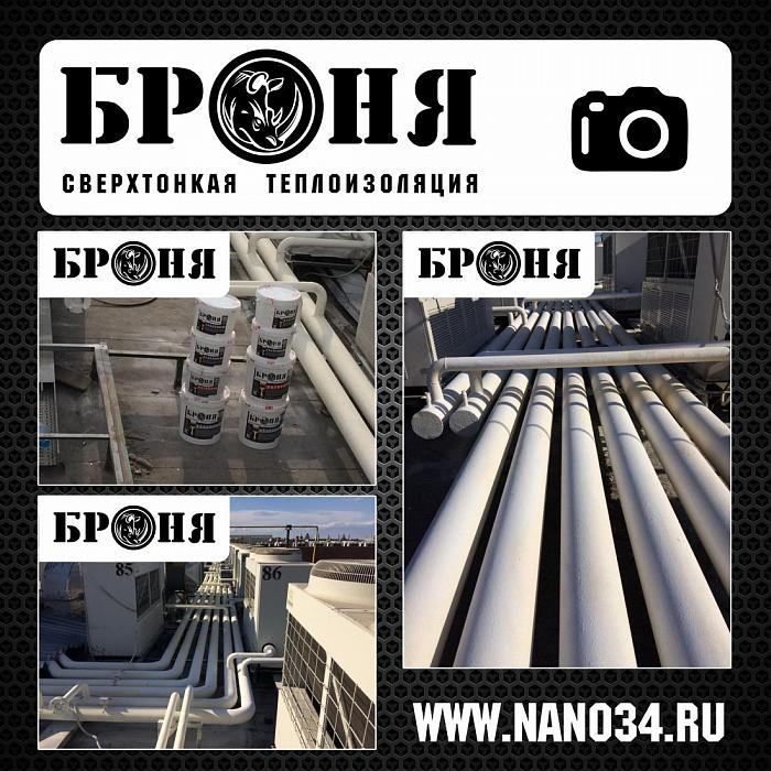 "Insulation Bronya insulation tubing chillers air-conditioning system of the shopping center ""Alimpik"" (Astrakhan)"